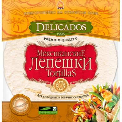 🔥 Запасы - практичной хозяйки 🔥  — Мексиканские лепешки, чипсы, гренки — Чипсы, сухарики и снэки