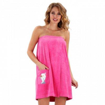 Твой гардероб с быстрой доставкой! — Комплекты для дома и сауны — Домашние костюмы