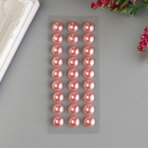 """Декоративные наклейки """"Жемчуг"""" 1 см, 27 шт, пыльная роза"""