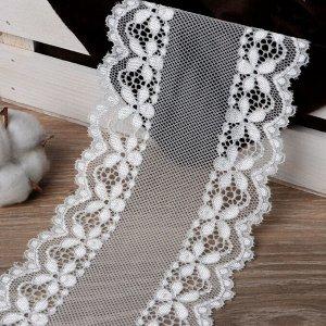 Кружево эластичное, 100 мм x 10 х 1 м, цвет белый