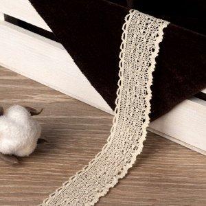 Кружево вязаное, 25 мм ? 15 ± 1 м, цвет бежевый