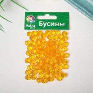 """Бусины акрил """"Круглые"""" 8 мм, 25 гр. золотой"""