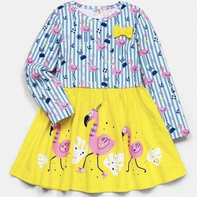 Женские штучки * Маски Pitta 3шт за 139 руб (Япония) — Детская одежда * Школьная распродажа — Термобелье