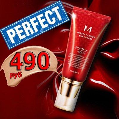 ❤Korea Beauty Lab-62❤ Оптовые цены. Пополнение — Супер популярный ВВ крем M Perfect Cover - 490р — Для лица