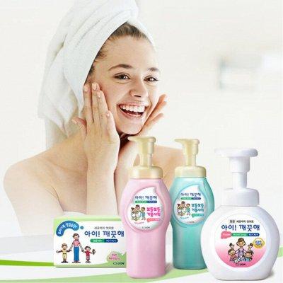 """Любимая Япония - Новый приход! Снижение цен и акции!! — LION """"Ai - Kekute"""" Пенное мыло с антибактериальным эффектом — Гели и мыло"""