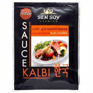 Соус для маринования «Кальби» (KALBI) SenSoy, 80 гр