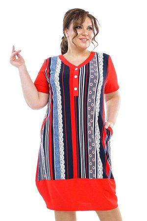 Платье-1520