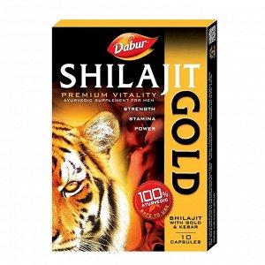 Shilajit Gold cap