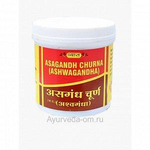Vyas Ashwagandha Powder / Вияс Ашвагандха Паудер 100гр.