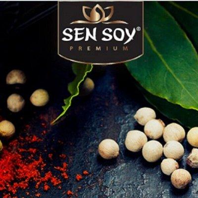 Экспресс! Тушенка по ГОСТу! Новое поступление! — SenSoy, Папричи - все для азиатской кухни — Уксус и маринад