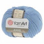 Пряжа для вязания YarnArt Jeans ЯрнАрт Ярн Арт Джинс цвет №15