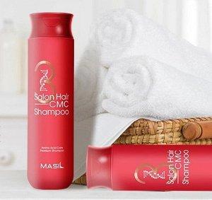 Шампунь для повреждённых волос салонный эффект Masil Salon hair cmc shampoo, 300 ml