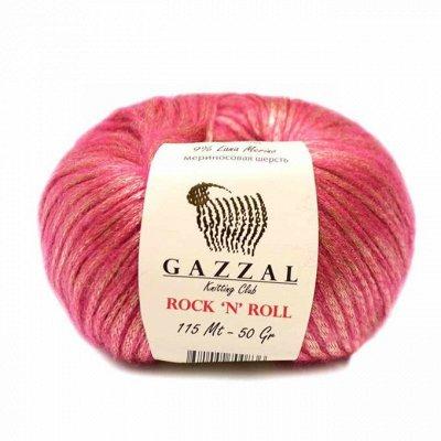 Все для творчества и рукоделия в наличии, заказы от 150 руб. — Пряжа для вязания Gazzal Rock'n'Roll — Пряжа