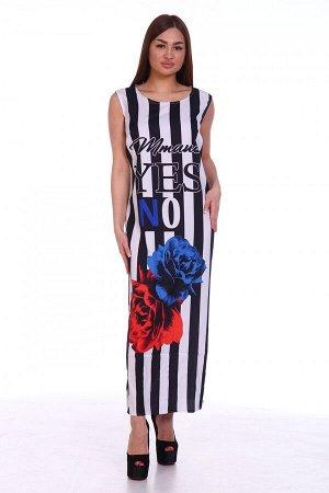 Платье Ткань: Полиэстер; Размеры: 46, 48, 50, 52, 54