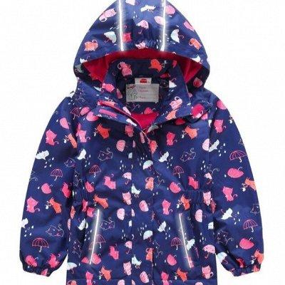Детская одежда, обувь, аксессуары! Бельё мальчишкам — Куртки осень. Девочки. — Верхняя одежда