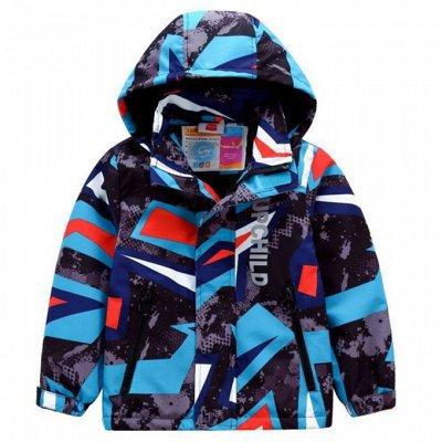 Детская одежда, обувь, аксессуары! Бельё мальчишкам — Куртки весна, холодное лето, осень. Мальчики. — Верхняя одежда