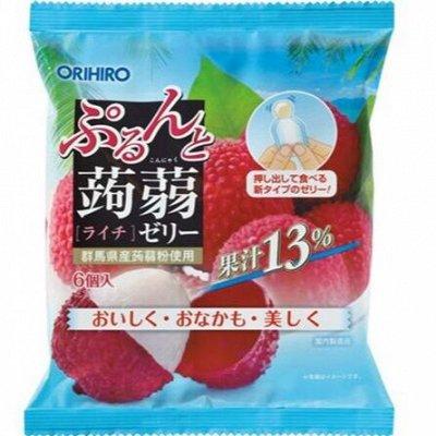 Распродажа продолжается. Для здоровья из Японии. — полезное и вкусное желе  — Витамины и минералы
