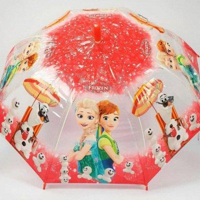 Все для всего . Отличный выбор!Защитная сетка для огорода  — Зонт детский .Наличие — Зонты