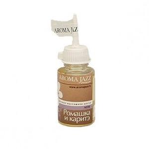 Aromajazz. Ароматные Spa масла для лица и тела.  — Базовые масла для ухода за кожей взрослых и детей — Для тела