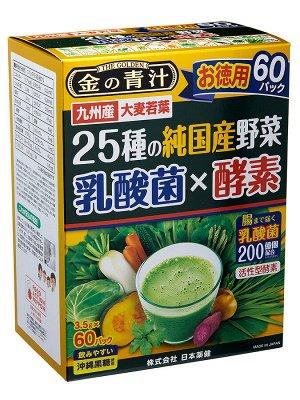 Овощное аодзиру 60 стиков