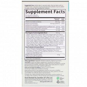 Garden of Life, Vitamin Code®, сырой витамин E, 60 растительных капсул