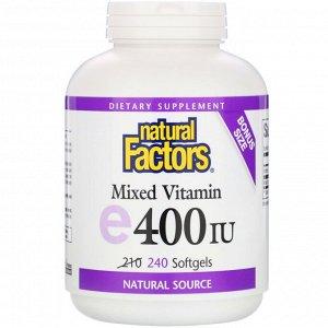 Natural Factors, Витамин Е, 400 МЕ, 240 мягких желатиновых капсул