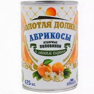 """Абрикос  """"Золотая Долина"""" в сиропе 425 гр"""