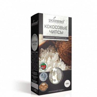 P🌿olezzno-большой выбор безглютеновых продуктов! — Кокосовые продукты — Орехи, сухофрукты, чипсы