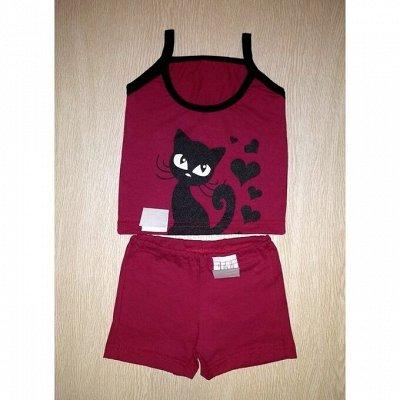 Быстрый дозаказ!!! Качественная одежда по низким ценам-13! — Пижамы, комплекты — Одежда для дома