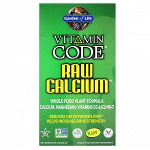 Garden of Life, Vitamin Code, RAW Calcium, 60 вегетарианских капсул