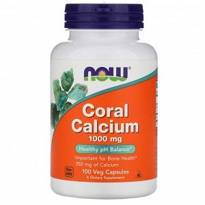 Now Foods, Кальций из кораллов, 1000 мг, 100 растительных капсул