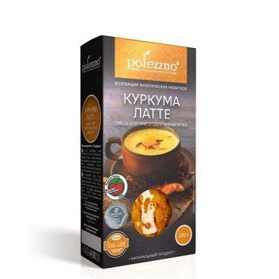 P🌿olezzno-большой выбор безглютеновых продуктов! — НАПИТКИ — Какао и горячий шоколад