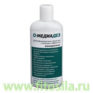 Медиадез концентрат, дезинфицирующее средство с моющим эффектом, 200 мл