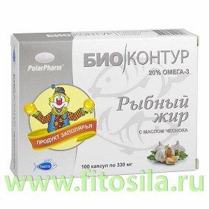 """Рыбный жир с маслом чеснока """"БиоКонтур"""" - БАД, № 100 капс. х 0,33 г"""