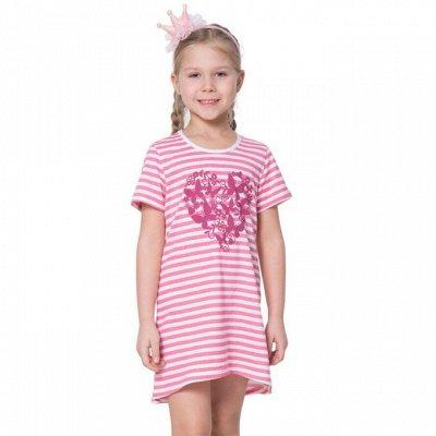 АЛЕНА-8. Детские цены на  платья — Девочкам. Нижнее белье, ночные сорочки, пижамы, халаты — Одежда для дома