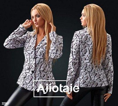 AJIOTAJE-производитель модной одежды с 42 по 64 рр. Новинки — Пиджаки, жилетки — Одежда