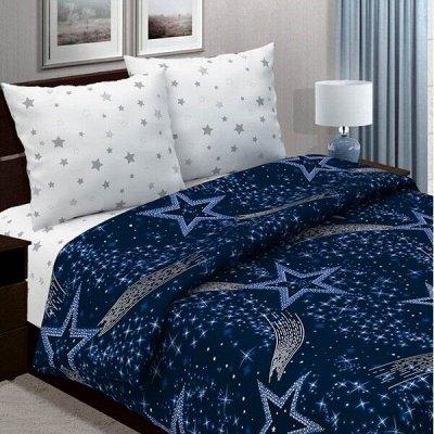 Трикотаж и постельное белье по супер цене для всей семьи — Наволочки — Наволочки