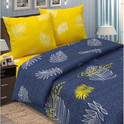 Спальный квадрат Любимое постельное, любимые расцветки! 🌛 — Сп с евро