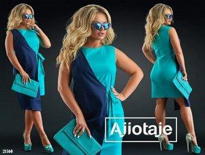 Платье - 21560