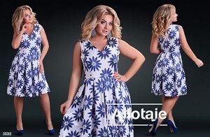 Платье - 25212