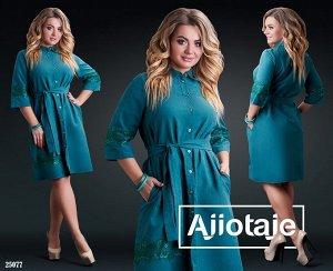 Платье - 25077