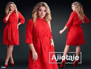 Платье - 25076
