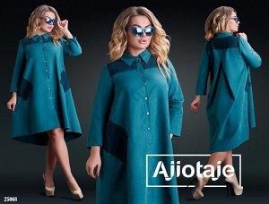 Платье - 25068