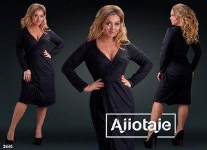 Платье - 24585