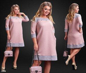 Платье - 23994