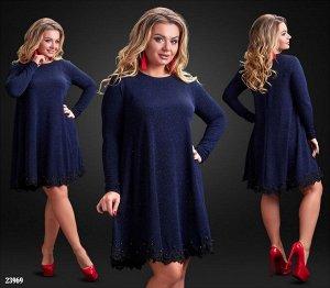 Платье - 23969