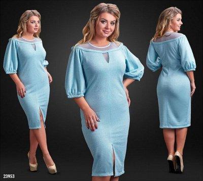AJIOTAJE-производитель модной одежды с 42 по 64 рр. Новинки — Платья и стильные костюмы PLUS SIZE 4 — Одежда