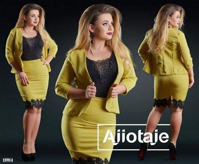 AJIOTAJE-производитель модной одежды с 42 по 64 рр. Новинки — Платья и стильные костюмы PLUS SIZE 5 — Одежда