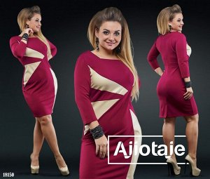 Платье - 18150