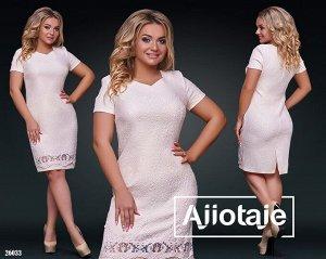 Платье - 26033